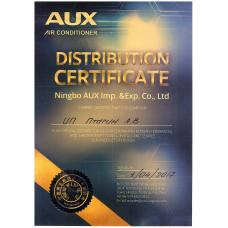 Сертификат AUX